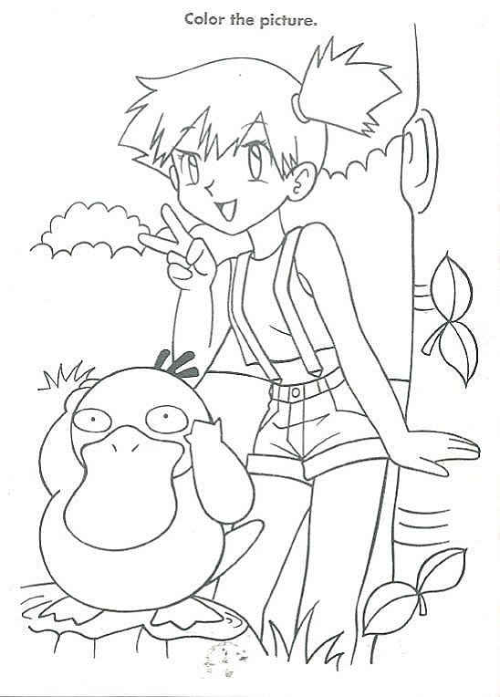 Anime - Coloring Sheets - Janice's Daycare